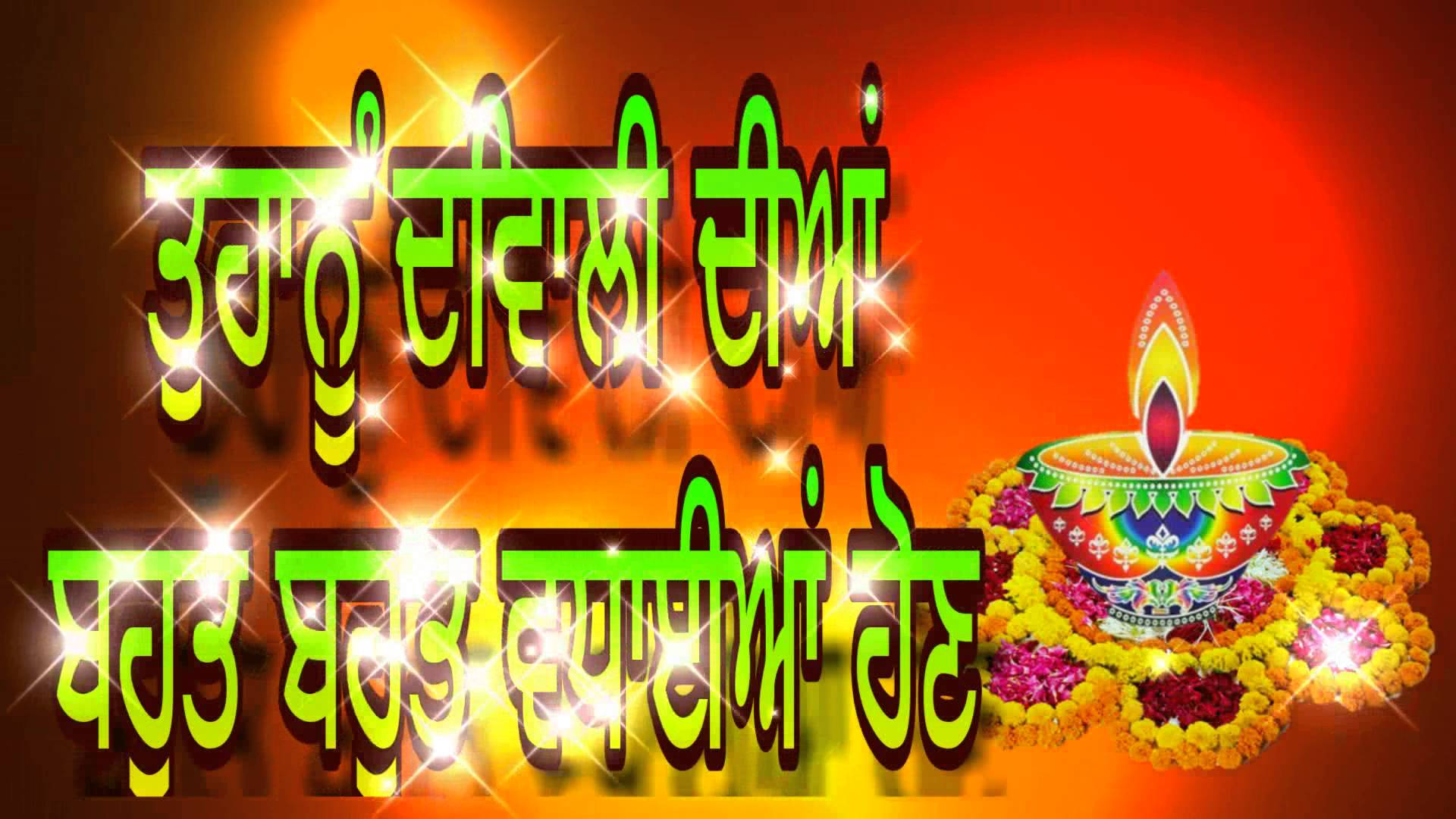 2017 Updated Happy Diwali Wishes Sms And Greetings Times24by7